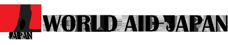株式会社WORLD AID JAPAN